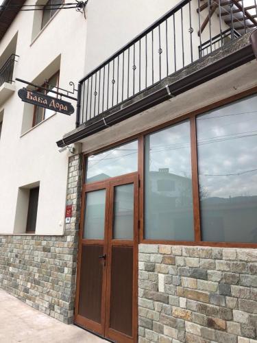 Baba Dora Guesthouse