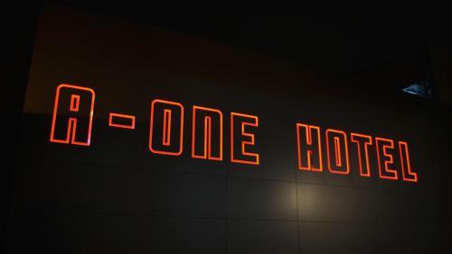 A-One Motel photo 11