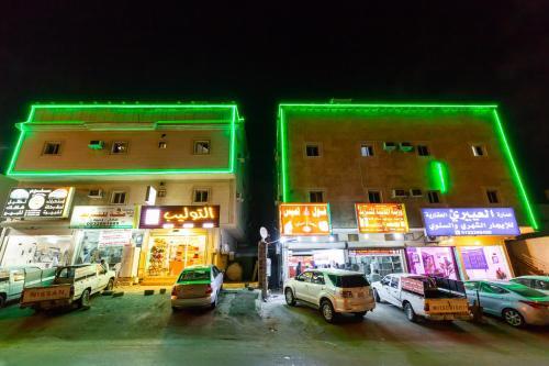 Al Eairy Apartments - Jeddah 5 Main image 1
