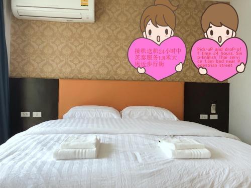 2m Double Room 36m2 Large Room 2 2m Double Room 36m2 Large Room 2