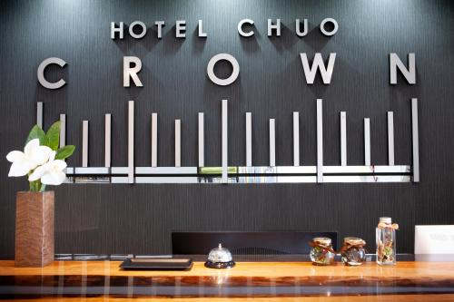 Hotel Chuo Crown