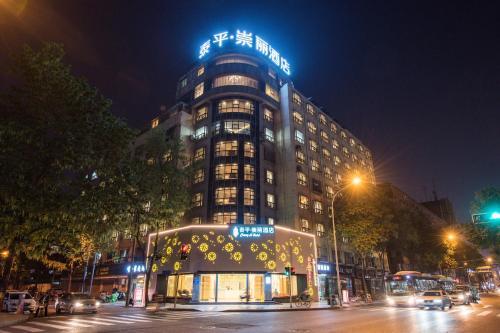 Verynice Hotel  Chengdu Chunxi Road Wenshufang