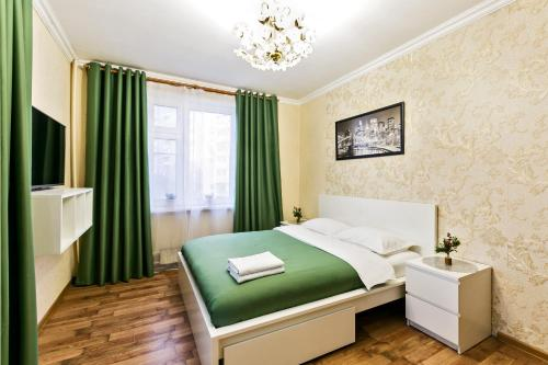 Apartament Hanaka Eletskaya 22/25 - image 3