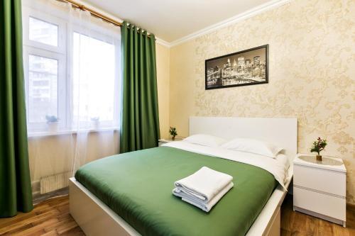 Apartament Hanaka Eletskaya 22/25 - image 5
