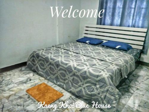 Kangkhoy Blue House Kangkhoy Blue House