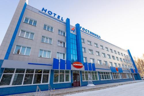 Hotel Aeroport