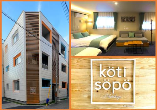 Koti Sopo Universal Bay 1 by Liaison