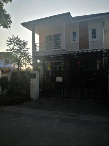 Saitan House Saitan House