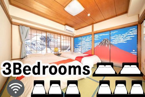 . Kagamiyama Residence 301