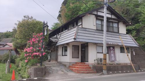 Otsukiya Sange