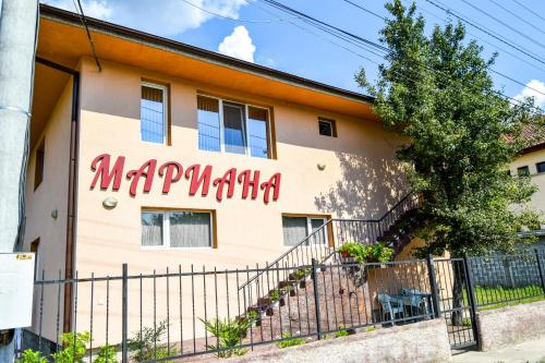 Mariana Apartment - Pavel Banya