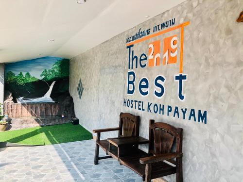 The Best Hostel Koh Payam The Best Hostel Koh Payam