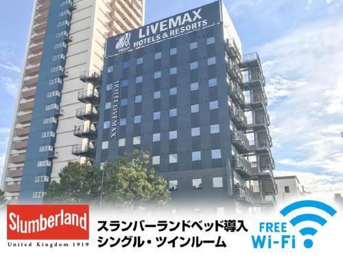 Hotel Live max Fukushima Koriyama