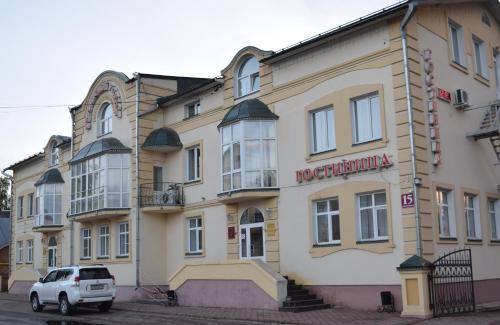 . Hotel Ustyug