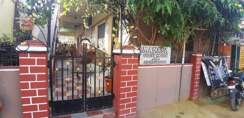 . Manasa Guest House