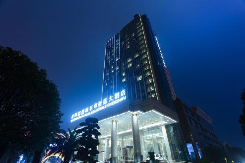 __{offers.Best_flights}__ Wyndham Grand Plaza Royale Chenzhou