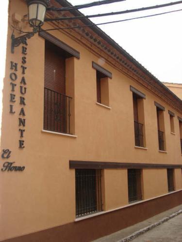 . Hotel Restaurante el Horno