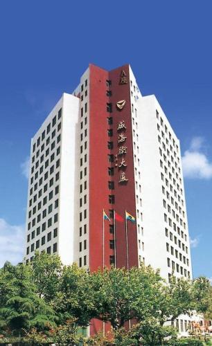 Weihaiwei Hotel A Branch