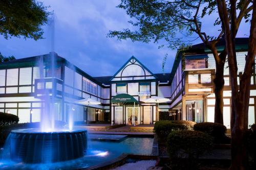 Kumamoto Hotel Christmas Forest Garden (Love Hotel)