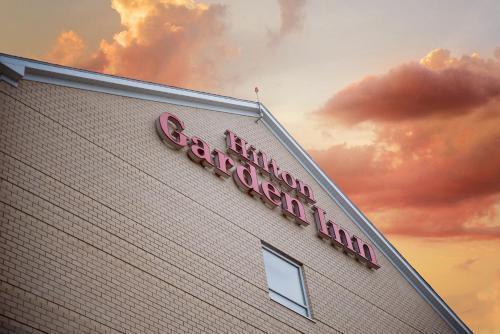 Hilton Garden Inn Halifax Airport - Enfield, NS B2T 0A2