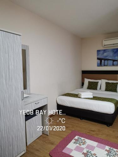 Yeob Bay hotel Ampang, Hulu Langat