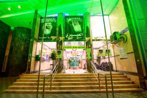 Al Eairy Apartments - Makkah 8 Main image 1
