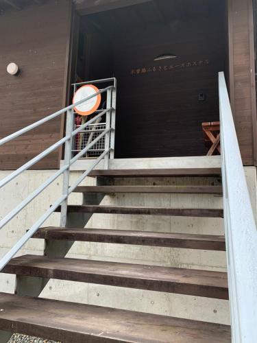 木曽路ふるさとユースホステル - Accommodation - Ochiai