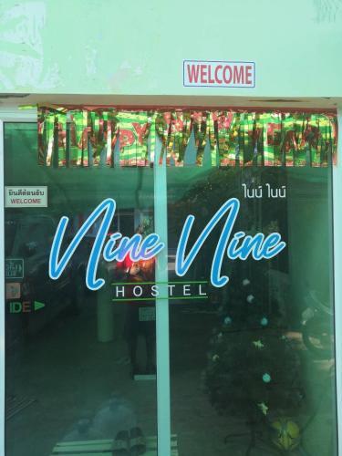 Nine-Nine Hostel Nine-Nine Hostel