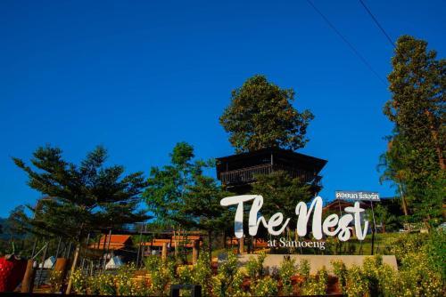 The nest at samoeng The nest at samoeng
