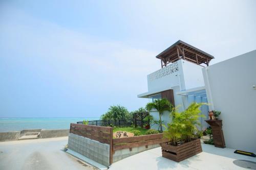 白浜の宿 汐風 Okinawa Main island
