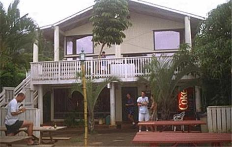 Backpackers Vacation Inn And Plantation Village - Haleiwa, HI 96712