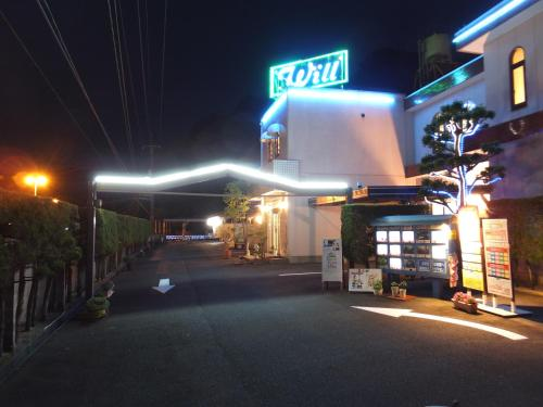 WILL Hotel (Adult Only) - Mihara