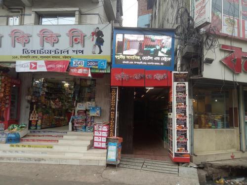 Shwapnonir, Chittagong