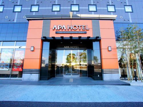 아파 호텔 지바 인자이마키노하라 에키마에