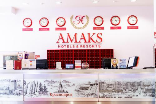. AMAKS City Hotel