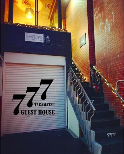 . 777 Takamatsu Guest House