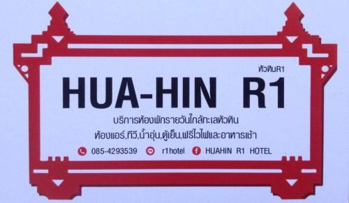 Hua Hin R1 Hua Hin R1