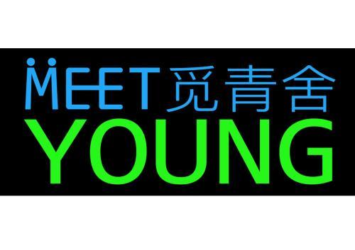 Meet Young Hostel 觅青舍 Meet Young Hostel 觅青舍