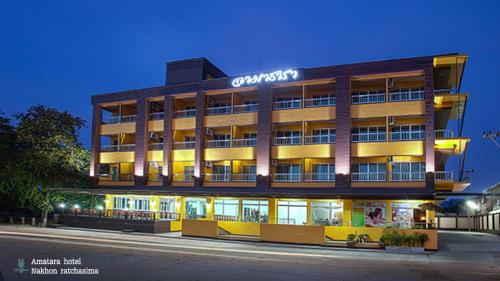 Amatara Hotel Nakhon Ratchasima