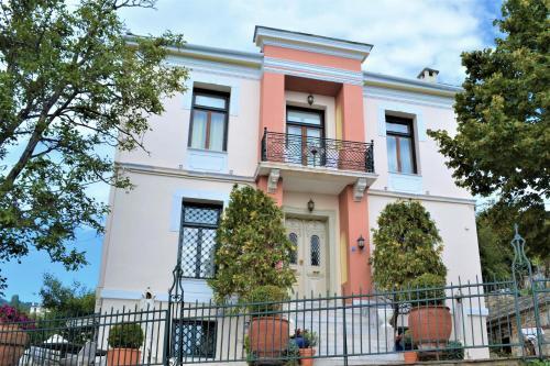 . Vogiatzopoulou Guesthouse