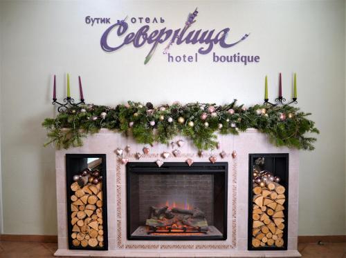 . Hotel Severnitsa