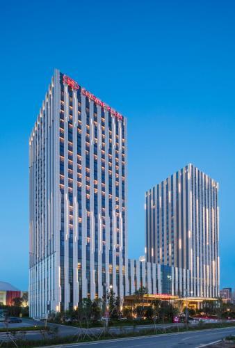 . Crowne Plaza Harbin Songbei, an IHG Hotel