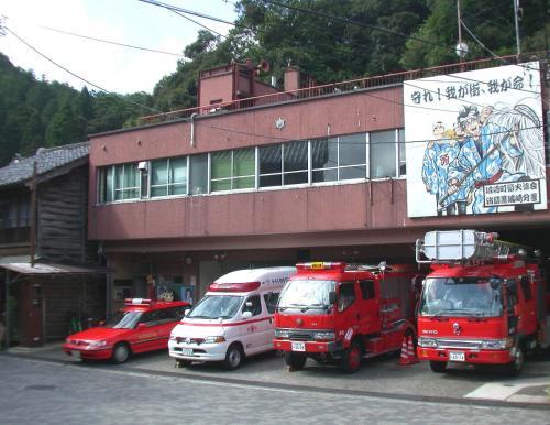 UTSUROI Tsuchiya Annex