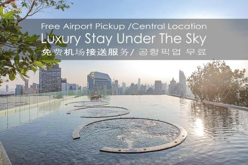 Luxury Apt. Free Pickup Siam/Central Embassy 无边泳池 Luxury Apt. Free Pickup Siam/Central Embassy 无边泳池