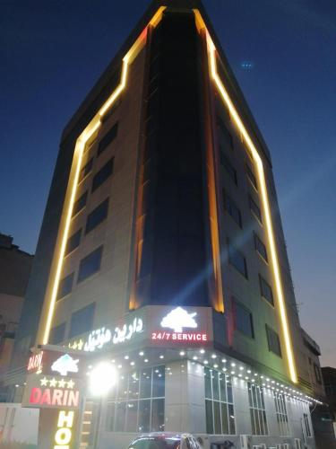 Hotel Darin Hotel