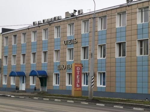 . Hotel Dio Lakrua