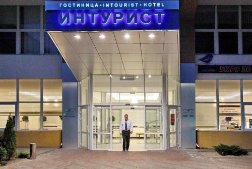. Intourist Hotel