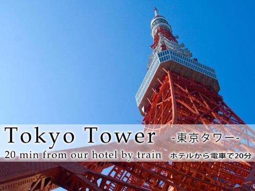 Hotel Abest Meguro / Vacation STAY 71402