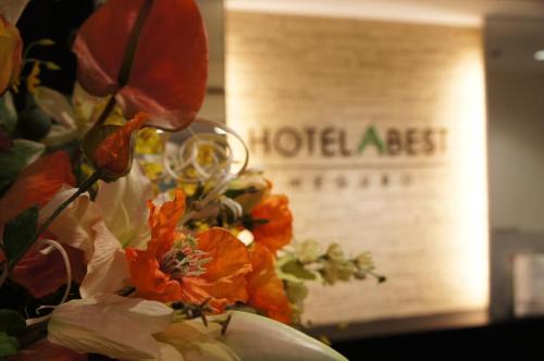 Hotel Abest Meguro / Vacation STAY 71408