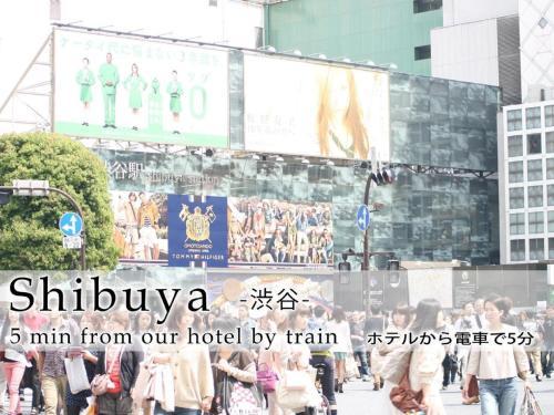 Hotel Abest Meguro / Vacation STAY 71410